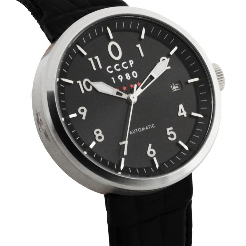 Выкуп советских часов (СССР)